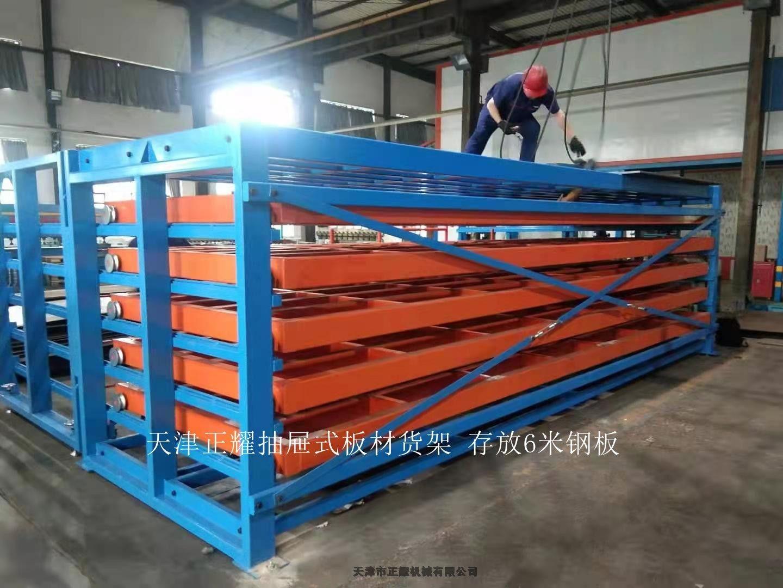 重慶車間鋼板存放案例  高承重抽屜式板材貨架  高位不銹鋼板架子