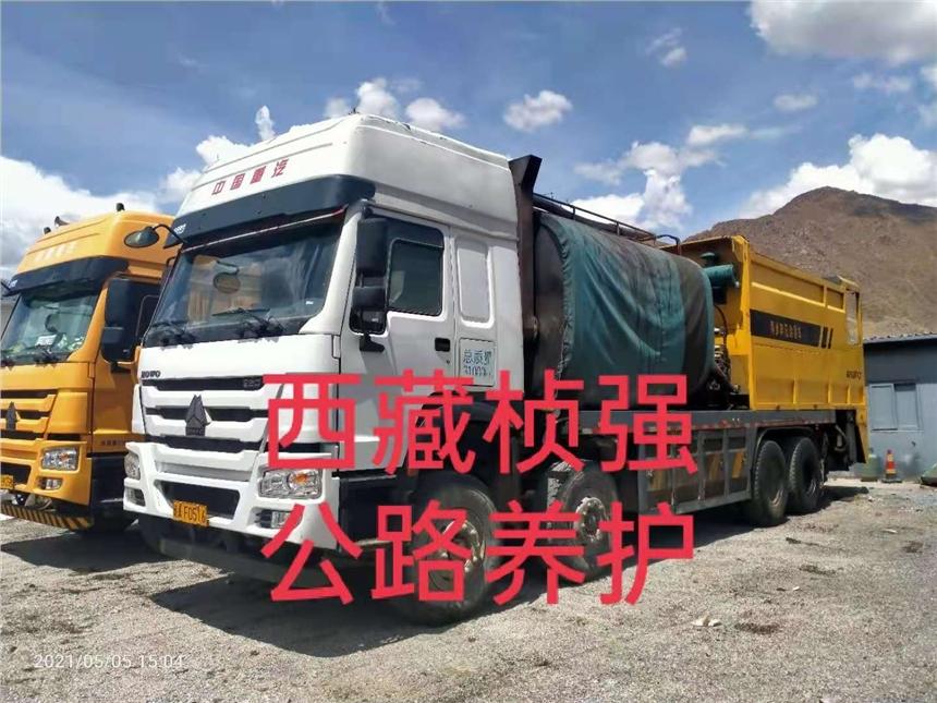 西藏阿里地�^ 碎石封�邮┕� 0815大稀封