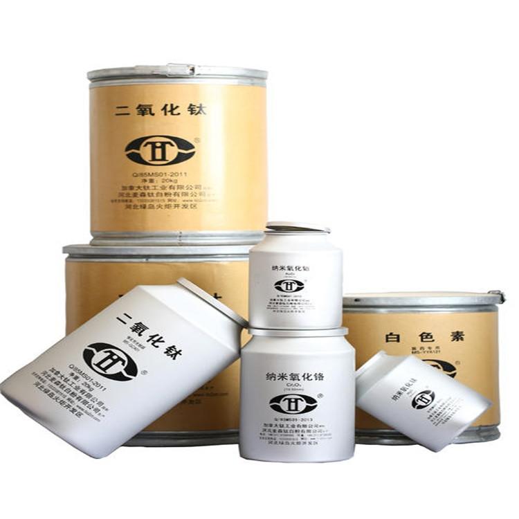 回收廢舊油墨廠化工料,誰家上門回收油墨廠化工料