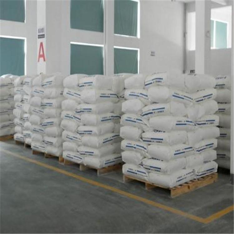 合肥回收橡膠助劑