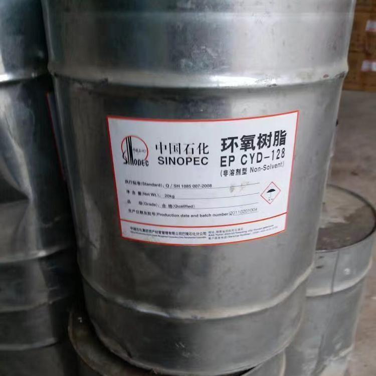蘇州回收聚氨酯原料 庫存過期回收