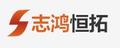 北京志鸿恒拓科技万博matext手机