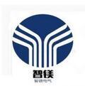 重庆智镁电气科技万博matext手机