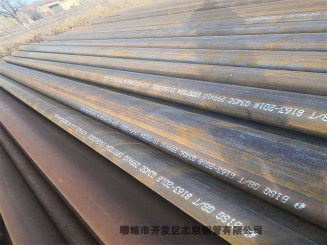 16Mn无缝钢管批发零售 q345b合金钢管 q355b无缝钢管厂家 规格齐全