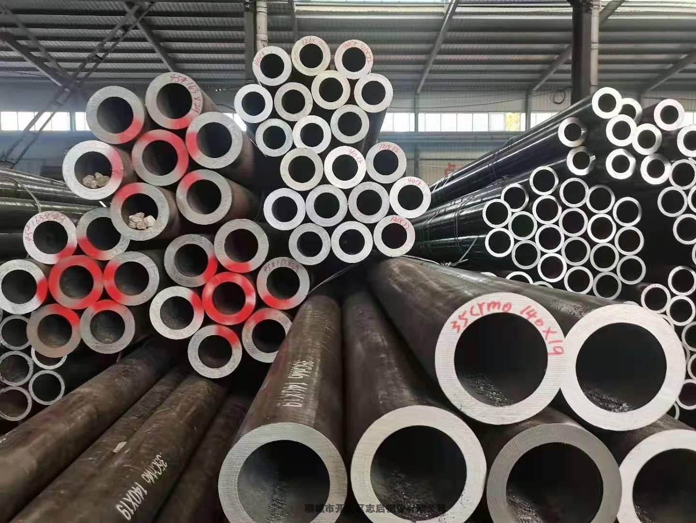 镀锌钢管志启钢材价格厂家批发