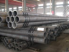 供應山東鋼管廠16Mn無縫鋼管