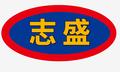 北京志盛威華化工有限公司