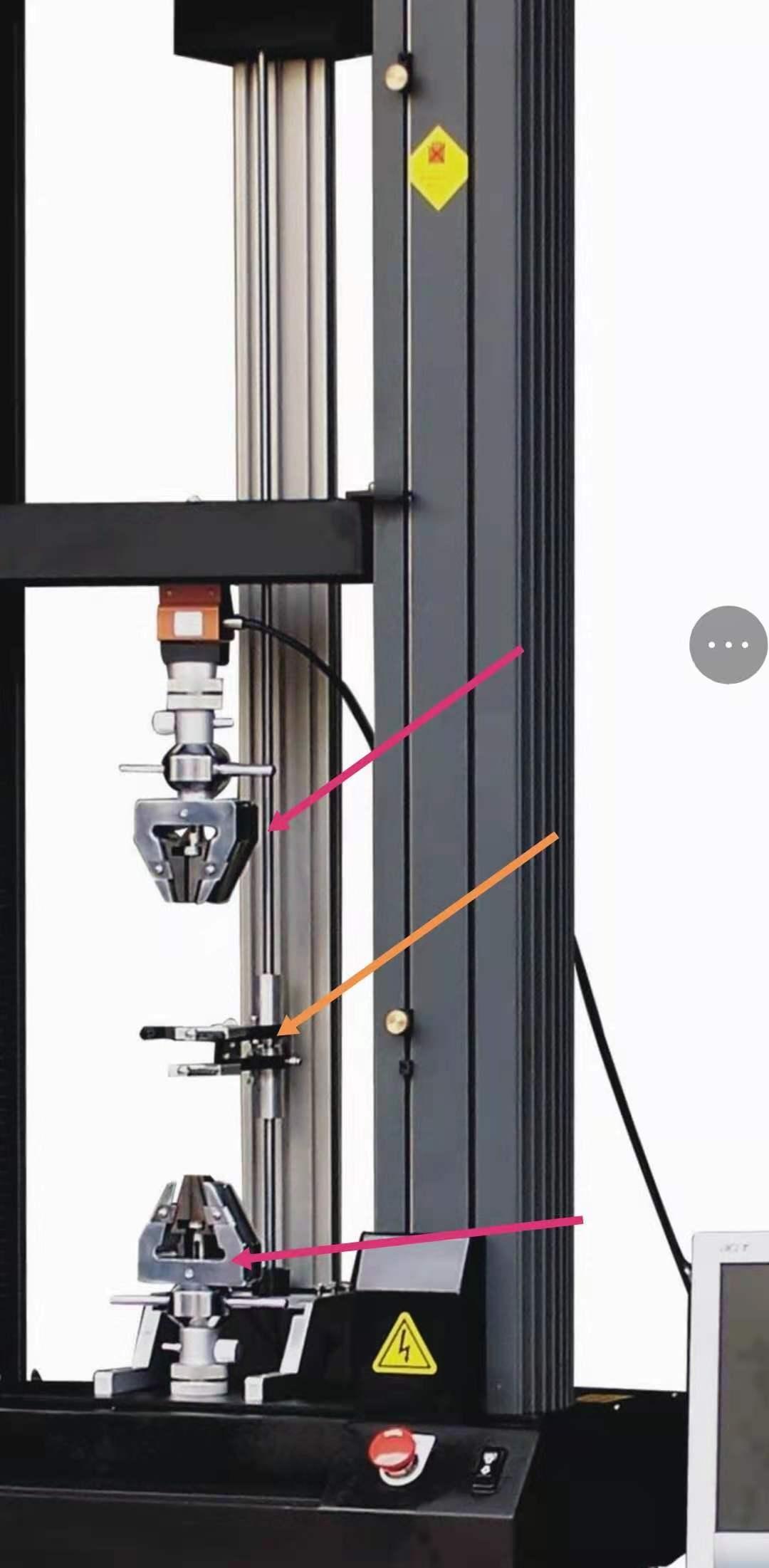 東莞市中測計量儀器設備有限公司