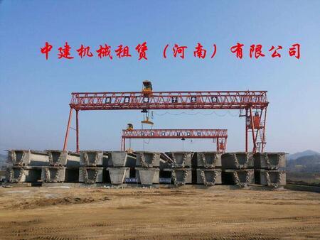 中建机械租赁(河南)有限公司