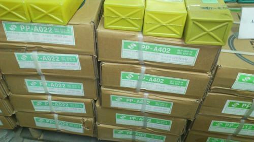 上海电力PP-R337A热强钢焊条