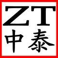 中泰氣動工具(山東)有限公司