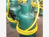 泰安220KW礦用防爆潛水排沙電泵