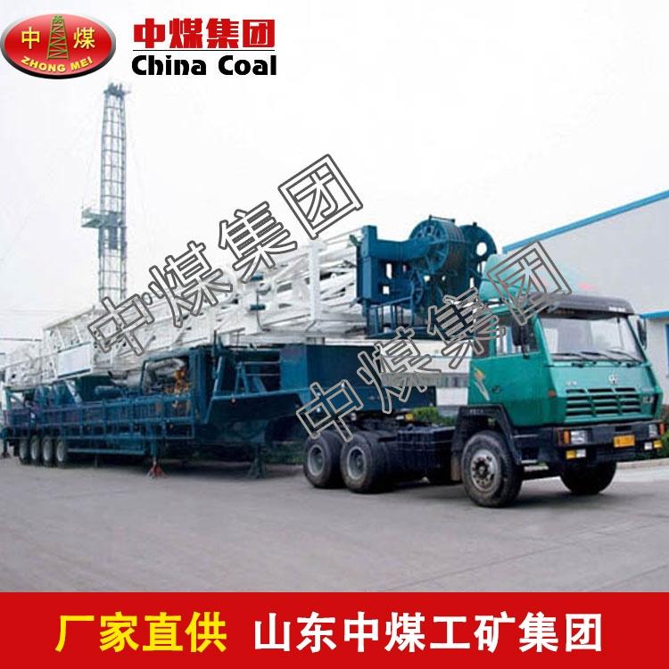 拖挂钻机产品参数 山东中煤拖挂钻机技术指标