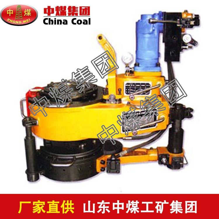 智能微损伤型液压动力钳支持定制 山东中煤智能微损伤型液压动力钳规格型号
