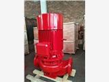 消防自吸泵 卧式AB签认证消防泵 立式单级15千瓦喷淋泵价格