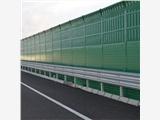 安徽阜阳隔音声屏障生产厂家报价 创世高架桥隔音屏规格型号 大品牌质量好