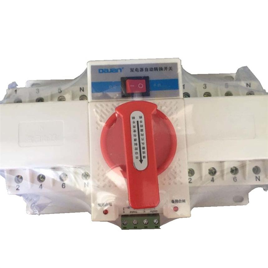 迷你型雙電源自動轉換開關 SDQ7R系列