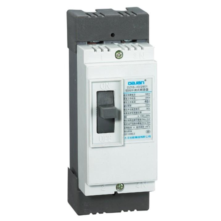國產塑殼斷路器 DZ15-40/390 20A 參數可變動全系列出售