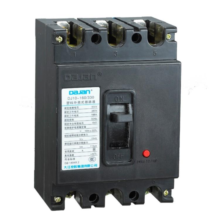 塑殼斷路器DJM10系列DJM10-400/330 315A
