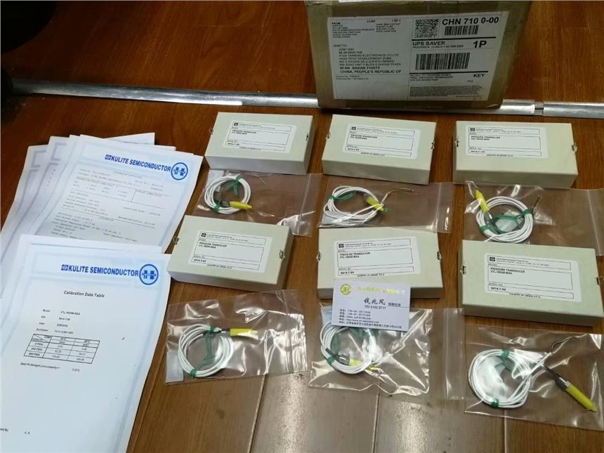 BIHL+WIEDEMANN安全继电器BWU1412灼华惠卖