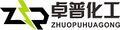 河北卓普化工設備制造有限公司Logo