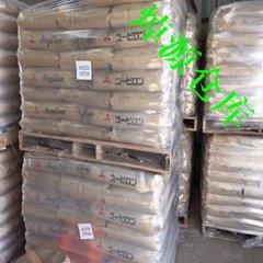 专卖PC日本三菱工程7025IR塑胶原料