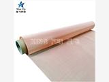 生产散热铜网 200目超薄紫铜网的厂家-星飞网业