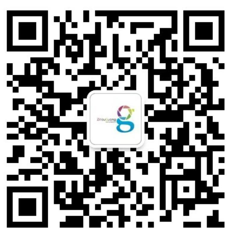 长春市自由光文化传播有限公司