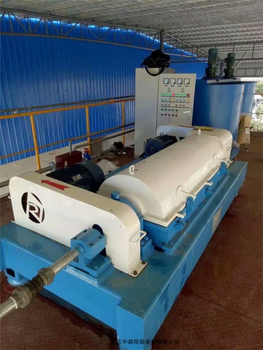 广西造纸厂污泥脱水机多少钱
