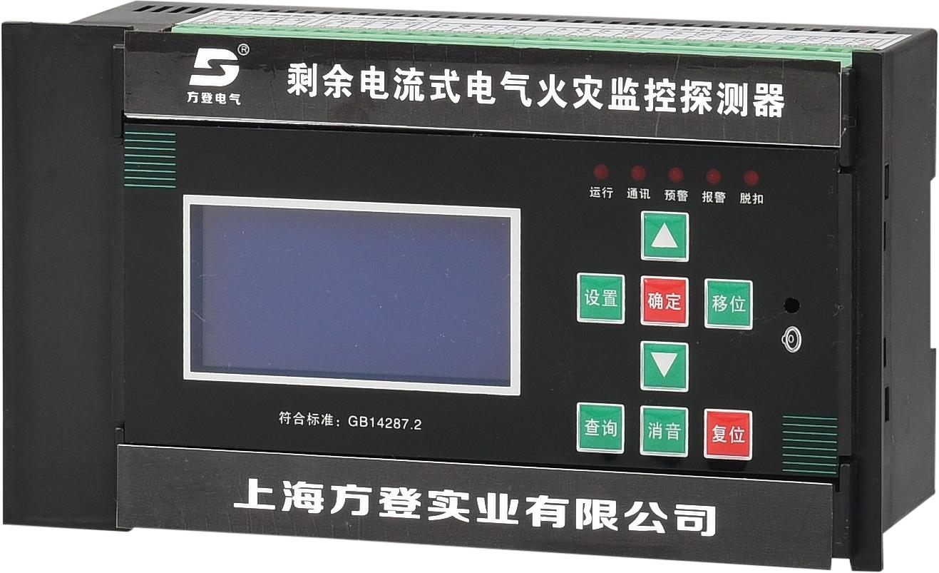 北京RXPM柳市品牌漏电探测传感器质保叁年
