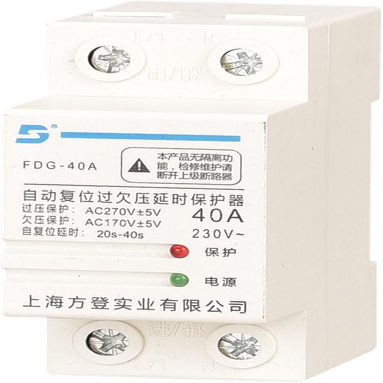 JCG9601E直流電壓表廠家直銷
