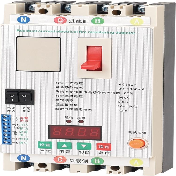 HZS-900AV直流變送器廠家直銷