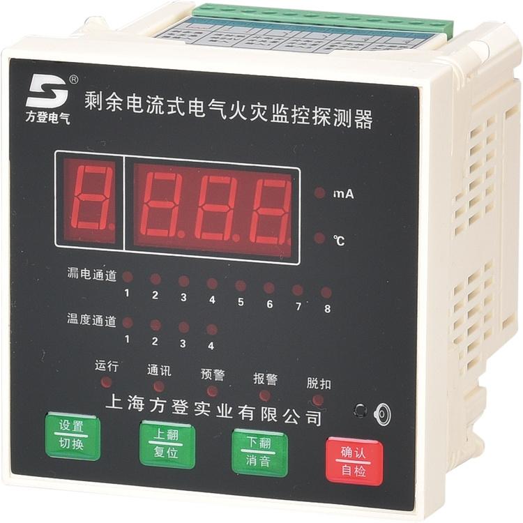 LS72-3U3I单相 三相多功能表厂家直销