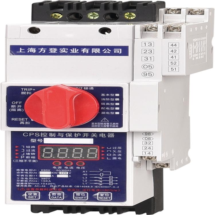 四川浙江方登 YTEK1-45C控制与保护开关  工厂直销