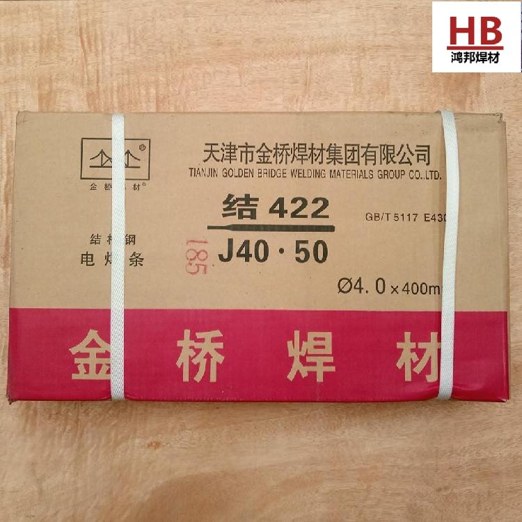 MG289铸铁焊条