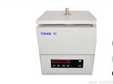 TD4K-G上海台式过滤离心机厂家