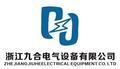 浙江九合電氣設備有限公司