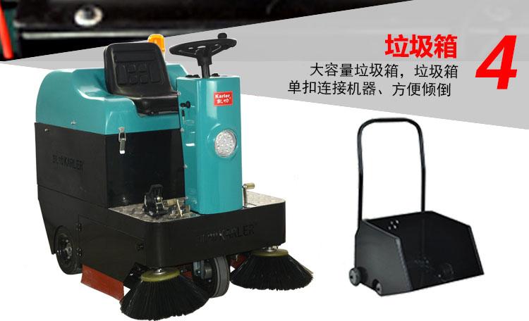 工厂物业扫吸式电动扫地机-驾驶式电瓶园区道路学校公园清扫扫地车