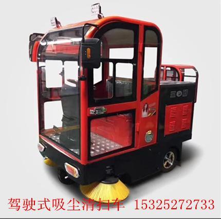 蓬莱市工业电瓶驾驶式扫地机JC-1500价格