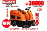 五金机械工厂扫地机OS-V2 铁屑灰尘扫地机