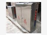 定做XL-21动力柜配电箱柜变频柜低压?#21830;?#24320;关控制柜1500 600 370