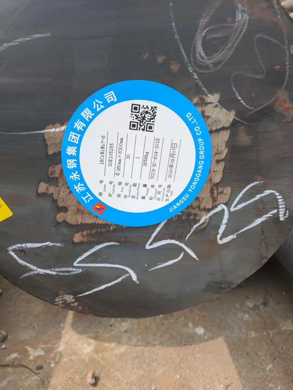 江蘇南京市40CrNiMo圓鋼長度7米產地淮鋼送貨上門