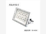 免维护LED防爆照明灯XQL8102-I