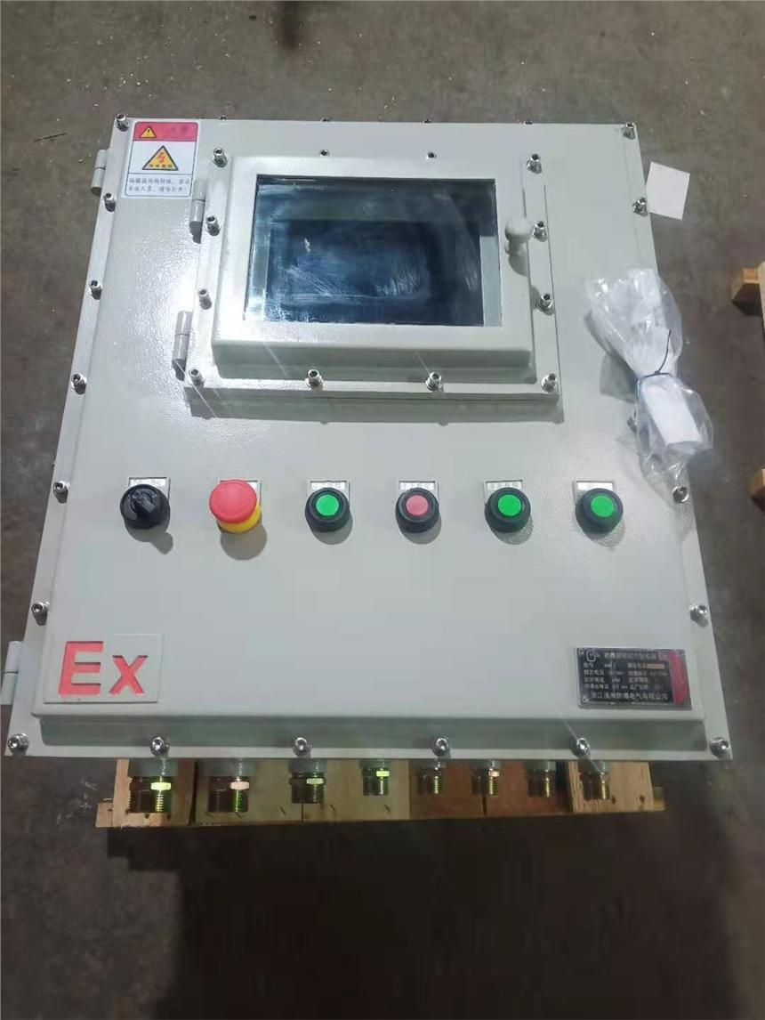 防爆防腐PLC觸摸屏變頻器控制柜配電柜