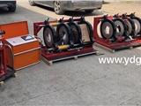 武陟燃气管热熔机 全自动热熔机 pe对接机价格