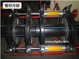 惠州PE/HDPE液压半自动热熔焊机