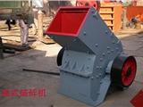 厂家定制石灰石专用锤式破碎机