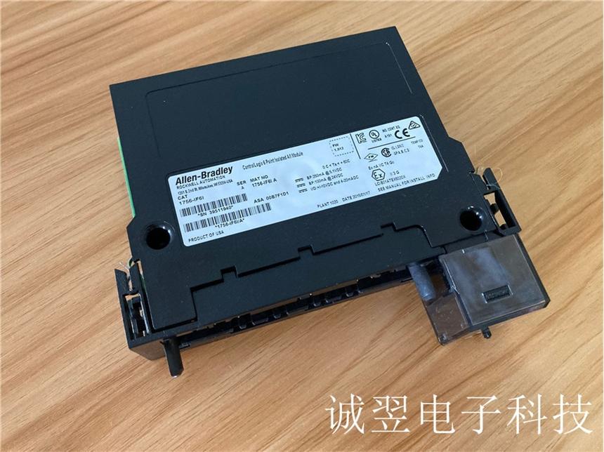 TFH 232-20HD