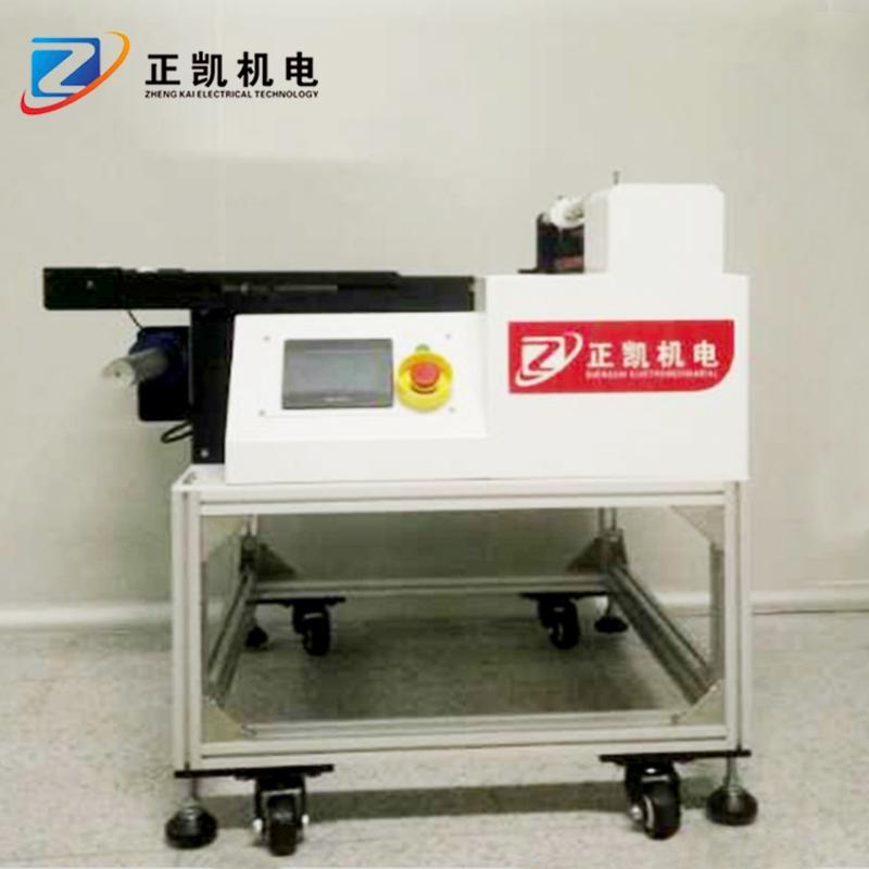 蓋板玻璃覆膜設備分板機ZKFM-200自動PCB分板機