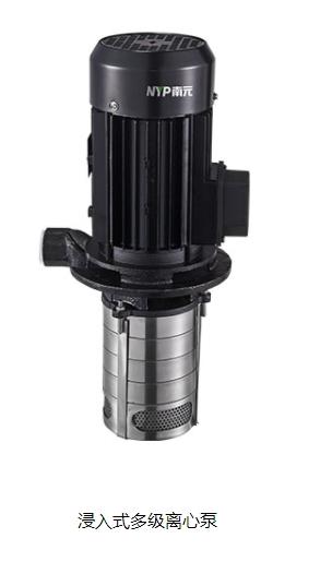 浙江南元泵業有限公司 河南地區經銷商  SDKT/ CDLK/F侵入式多級泵